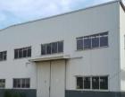 龙岩经济技术开发区 厂房 2800平米