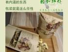 湖南桂东天然绿色食品