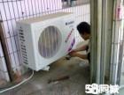 嘉定专业安装维修,空调移机,保养加液