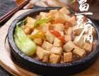 十月丰石锅菜