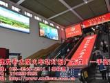 太原火车站广告位是哪个广告公司代理的 推荐山西大贺传媒