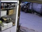 莆田监控安装无线监控可手机看防盗报警