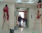 南京玄武区保洁四牌楼東南大学周边装潢开荒保洁打蜡日常打扫