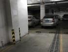碱泉街 第四人民医院家属院高层 地下车位 出租