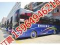 青岛到锦州客车大巴线路公告159 6494 6218
