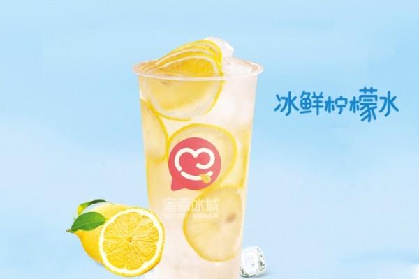 郑州蜜雪冰城冰淇淋加盟怎么样冰淇淋 官 冰淇淋加盟需要多少钱