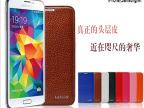 直销 新款iphone手机壳 三星真皮手机保护套 小米手机皮套带包装