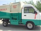 仙桃垃圾车生产厂家 新型垃圾车价格 联系方式是多少