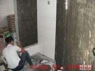 专业承接家庭装修,二手房改造,厨卫翻新,水电改造,欢迎咨询