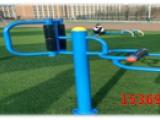 沧州庆鑫健身路径器材 户外健身路径器材 健身路径生产加工