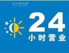 大庆特灵空调售后服务是多少?欢迎您