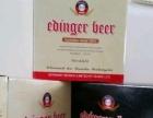 德国慕尼黑埃丁格啤酒招商加盟 夜场啤酒 流通啤酒
