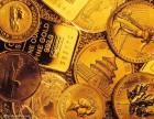 了解黄金回收流程-久奢网二手奢侈品回收平台