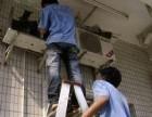 莆田专业各种空调清洗,维修,加氨移机安装服务中心