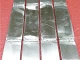 银泓铝片铝带设备生产工厂定制1060纯铝箔软连接