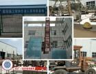 苏州张家港电工培训全国通用电工证报名