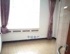 江北名都酒店旁,电梯公寓精装房,3房全齐拎包住啦!