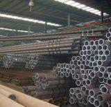 徐州20 精密钢管/江苏Q345b无缝钢管-山东国发钢管厂