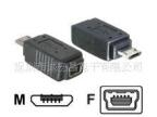 USB母座加板全包转接头/电脑转接头