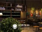 合肥音乐餐厅装修 主题餐厅设计 美食美酒音乐融为一体