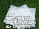 百盛包装,专业生产防静电屏蔽袋,电子屏蔽袋,价格
