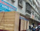 邵东县顺丰长短途搬家及网购家具安装配送及维修