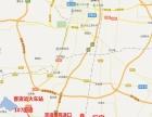 河北省邯郸市临漳县厂房仓库出租租赁