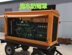 10-400KW发电机组厂家直销全铜机芯