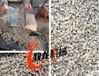 木屑颗粒机生物质锯末颗粒机制粒机造粒机家用秸秆燃料
