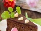 洛阳卡萨米亚蛋糕加盟多少钱