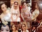 新娘跟妆、高端婚礼、舞台妆、日常生活妆、儿童妆、年会妆
