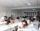 金都服装培训学校有全日制班每月1号开学和业余班周六日