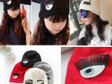 秋冬新款时尚潮男女童宝宝儿童毛线帽 睫毛眼睛毛线针织帽套头帽