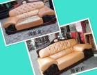 石家庄专业沙发翻新(维修)定制沙发套椅子套 更换高密度海绵