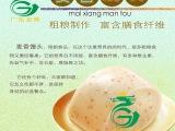 厂家直销批发 速冻食品 港式包点 麦香馒头 包子系列