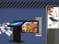 产品三维动画广告视频制作