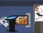 产品三维动画广告制作