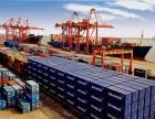 外贸法律知识 海关扣货原因大揭秘