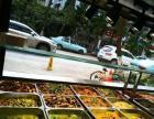 外卖,快餐,盒饭,订餐,承包员工餐,快餐订购基地