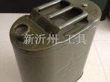 汽油桶  油桶  加厚30升油桶