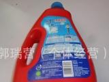 批发 2公斤奥妙洗衣液 13公斤蓝月亮洗衣液1/6瓶装 直销价格