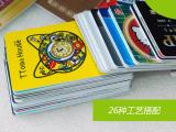 会员卡 积分卡 VIP会员卡 会员卡制作 精品高档会员卡定制