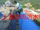 上海專業 補漏 屋頂陽光房 天溝外墻 彩鋼瓦廠房