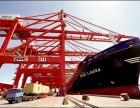 宁波大件散杂货海上物流运输有限公司