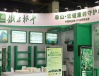 杭州展会服务,杭州地区展台设计搭建,展厅装修