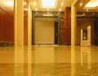 专业大理石翻新、无缝处理、晶面护理打蜡、抛光砖翻新