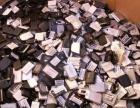 成都充电宝回收/成都报废对讲机电池回收