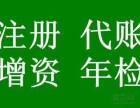 在上海的公司想查询公司章程怎么操作?上海公司调取章程