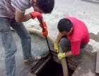 黄浦区斜桥环卫清理化粪池 清理隔油池 清理沉淀池