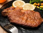 热食主义自助牛排加盟费用需要多少钱?